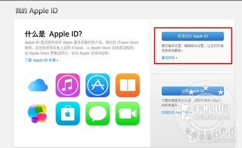 彻底保护你的iPhone隐私,教你开启Apple ID两步验证第1张图_手机中国论坛