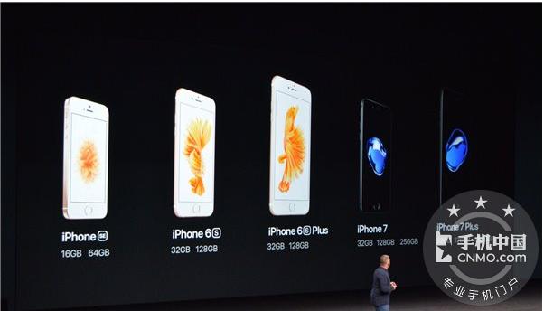 【图片5】苹果发布会都说了点啥?一分钟读懂发布会内容!苹果秋季发布会内容汇总