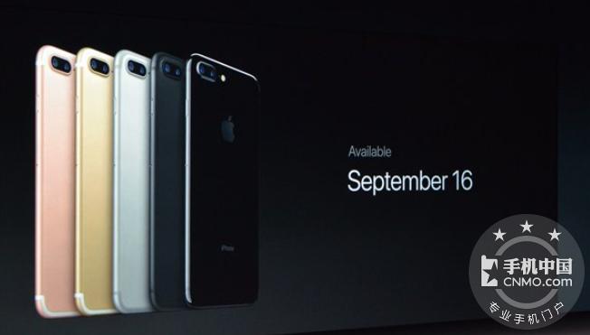 【图片13】苹果发布会都说了点啥?一分钟读懂发布会内容!苹果秋季发布会内容汇总