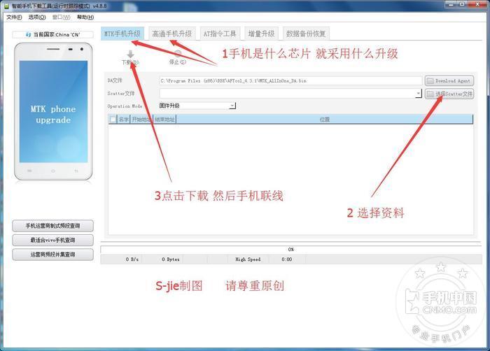 步步高X7plus(VIVOX7plus) 解账户锁 X7plus售后专用线刷救砖包