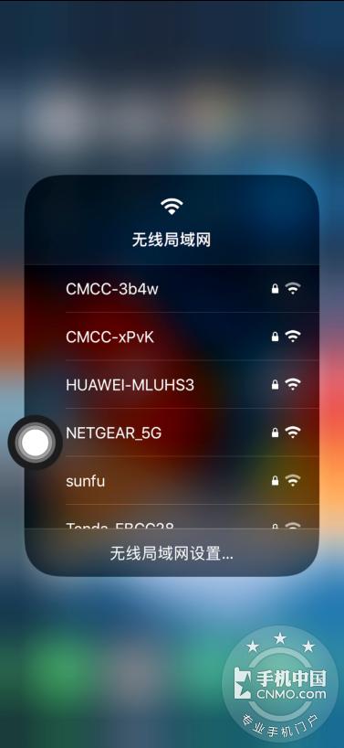 iOS 13那些隐藏的实用小技巧~第二弹~第3张图_手机中国论坛
