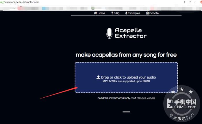 一个很有意思的网站,可以帮你把人声与背景音乐剥离第1张图_手机中国论坛